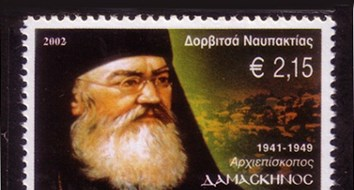 Archbishop Damaskinos, the Greek Clergyman Who Stared Down the Nazis