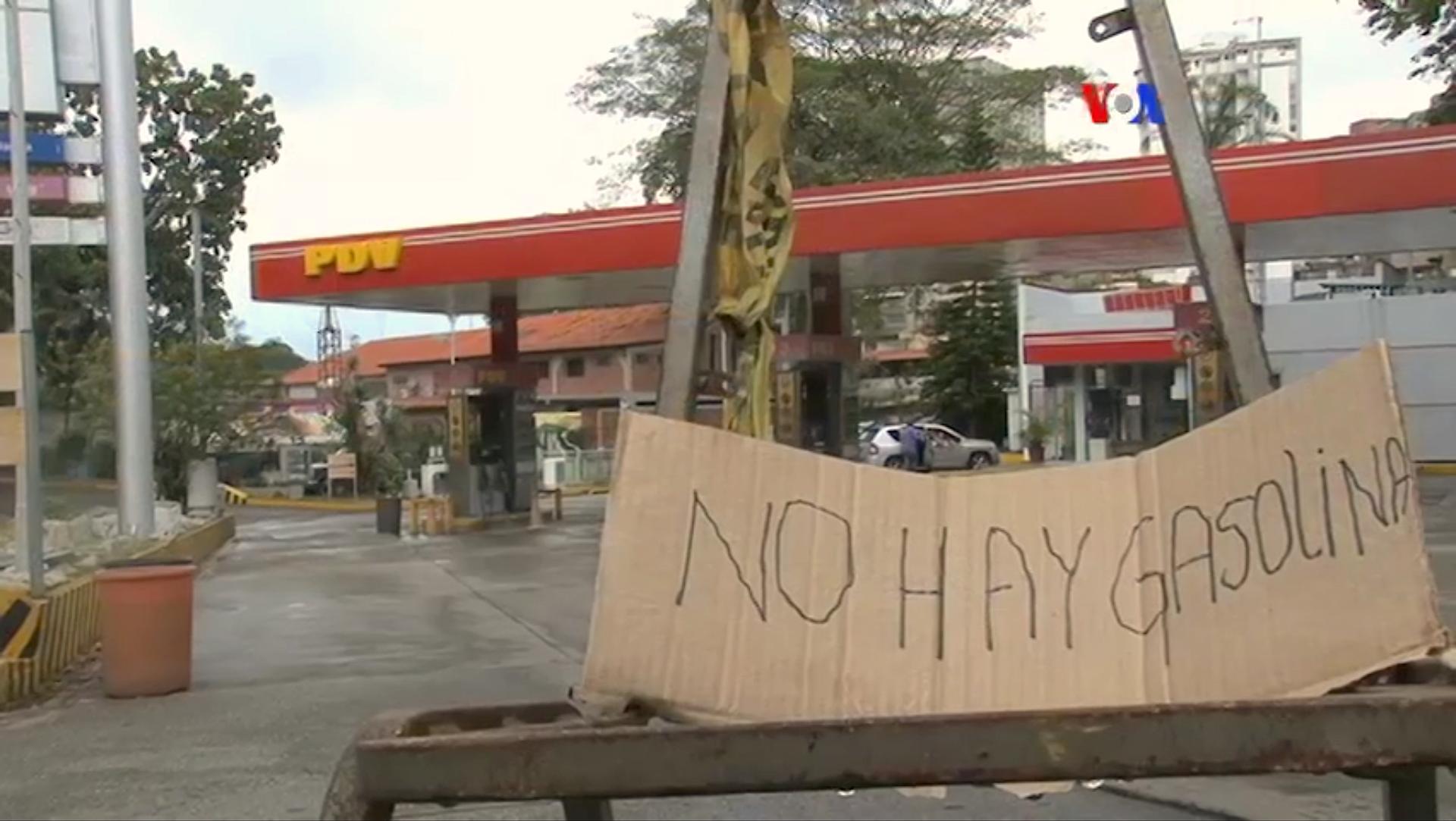 Venezuela Shows What Happens When Planners Pretend Prices Don't